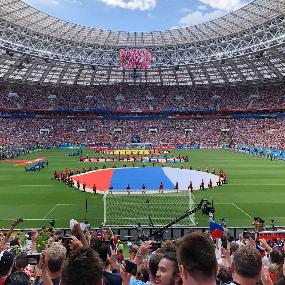 Russia vs Spain on the Fifa World Cup 2018