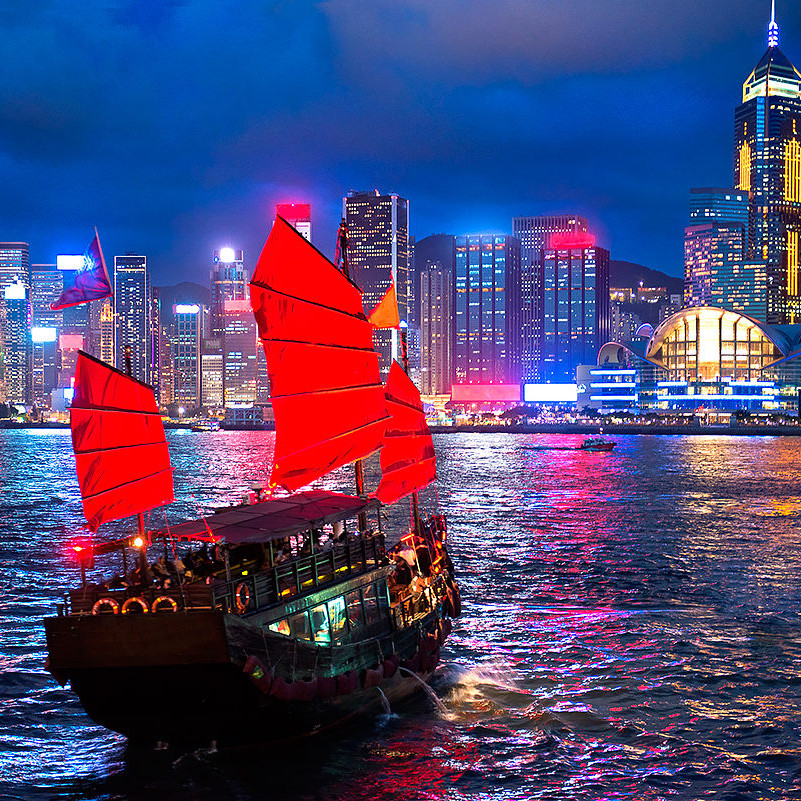 Chinese Junk Boat in Victoria Harbour Hong Kong