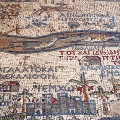 Madaba mosaics jordan