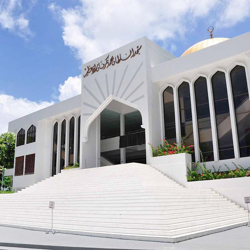 Mosque Maldives