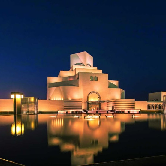 Museum of the islamic art