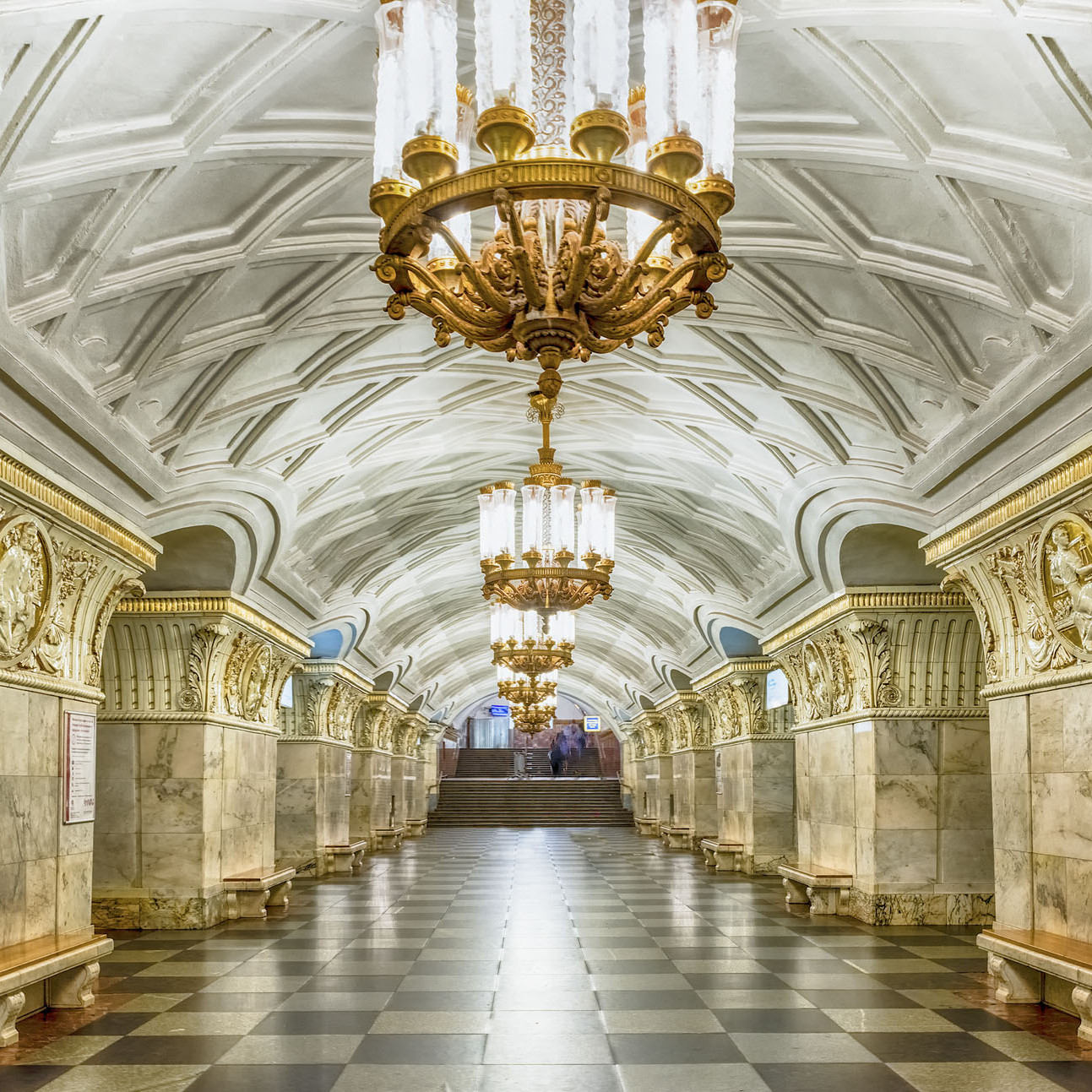 Russia Moscow Metro