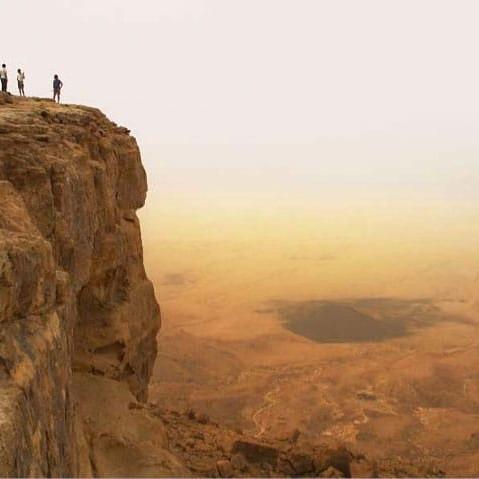 Neveg desert